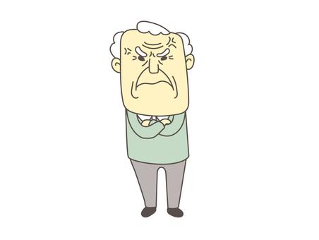 憤怒的爺爺