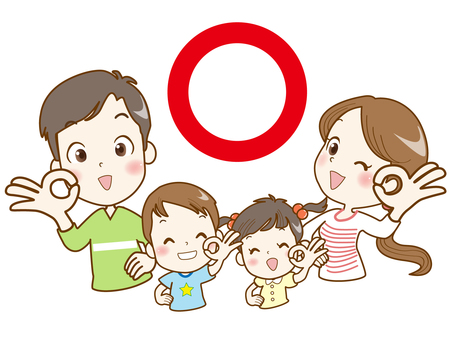 4人家族(マル!)