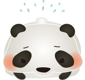 Panda I'm sorry.