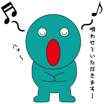 A cappella okay?