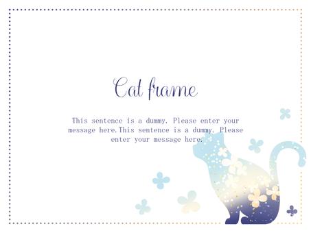 고양이의 프레임 01 / 파랑 b