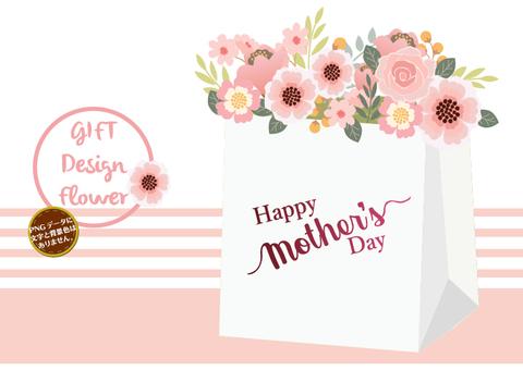 メッセージに使えるかも 花のギフトカード