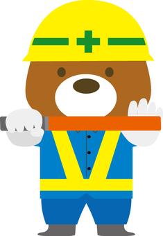 No yellow bear guardman 4 lines