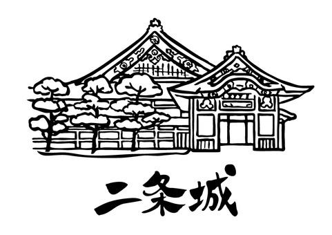 그린 _ 교토 - 니조