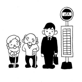 A man and two elderly men lined up at a bus stop