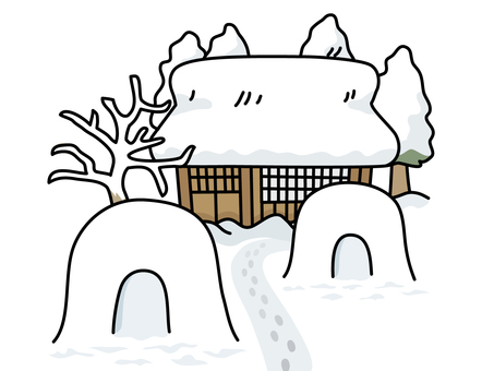 Kawakura with a house with a roofed roof