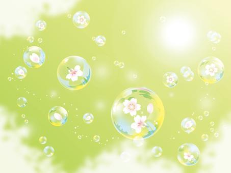 (CMYK) Sakura Entertainment Soap Bowl Dancing in the Sky 03