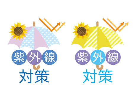 UV protection _ title _ 01