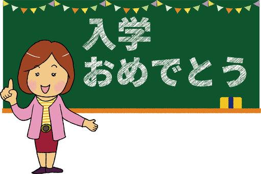 Female 18_03 (blackboard · teacher · enrollment)
