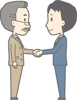 Handshake - 03 - Bust