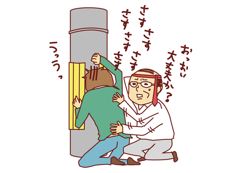 Boss taking care of drunk subordinate