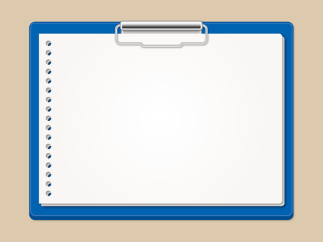 Blue binder (sideways)