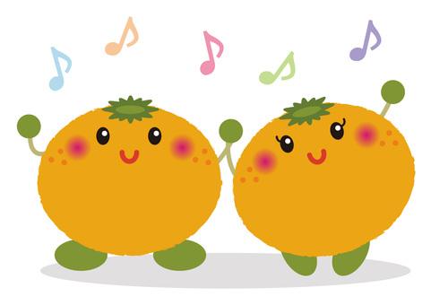 orange_ orange mandarin orange 11