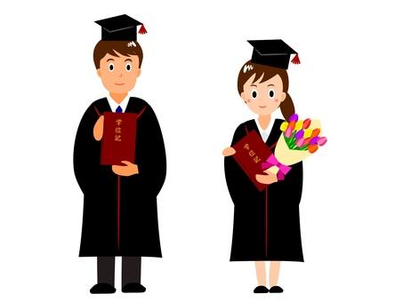 University graduation ceremony