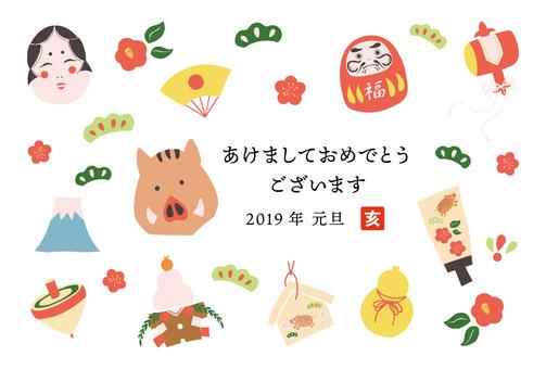 2019 亥 年賀状 テンプレート