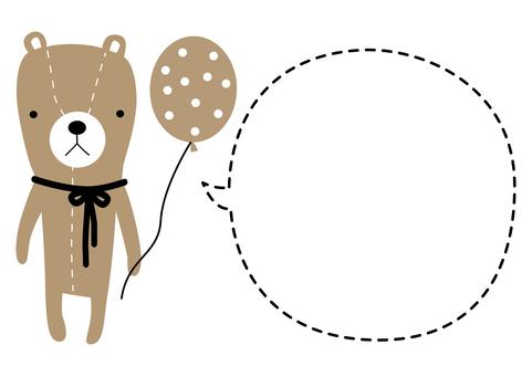 A4 cute teddy bear bear blowing out 005