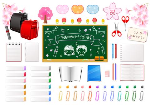 Spring school school bags, blackboards, stationery etc.