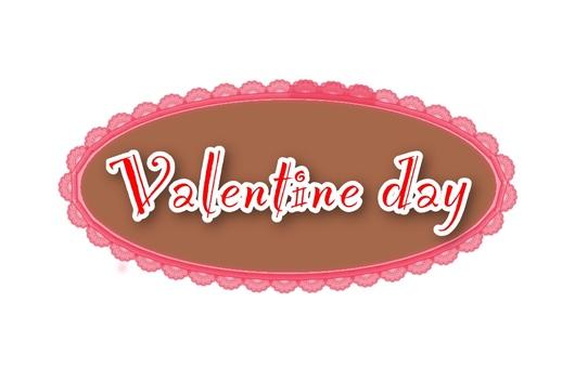 Valentine 프레임