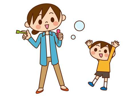 親子 - 肥皂泡2