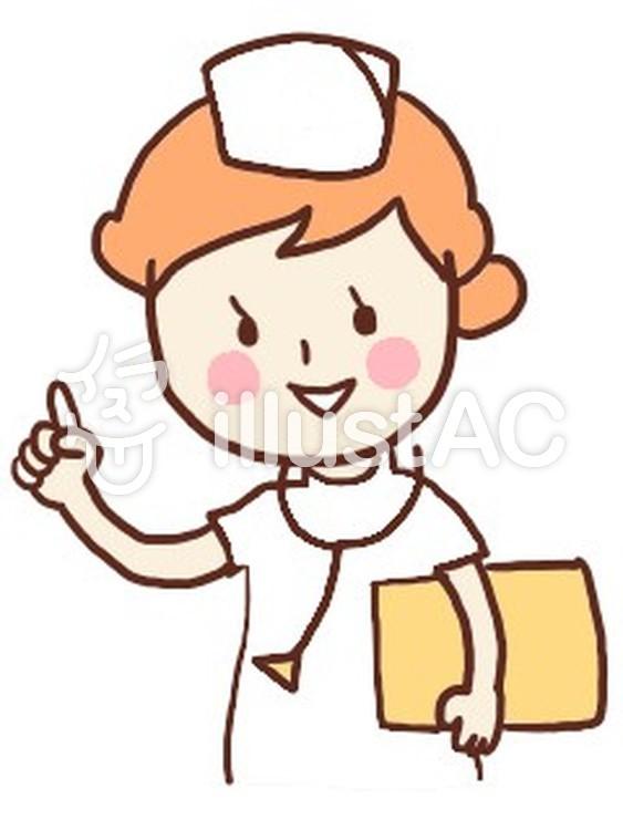 Clipart gratuita Un infermiera Un ospedale - 160036  6e50500c2a87