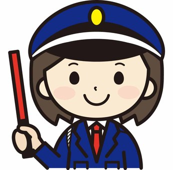 Female Security Guard With Guide Bar
