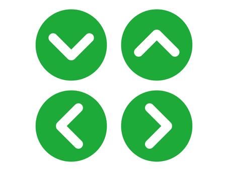 Arrow set (green)