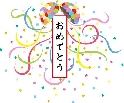 Congratulations Kusudama paper flower