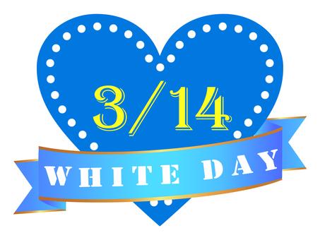 White Day logo 02
