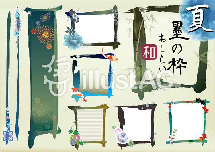 和風なタイトル飾り 夏5のイラスト