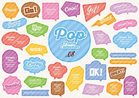 Pop balloon 08