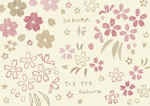櫻花2自然