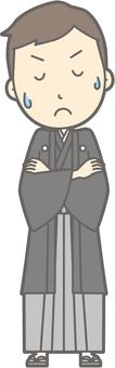 Groom Kimono - Well - whole body