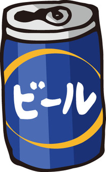 Empty can (Beer 3)