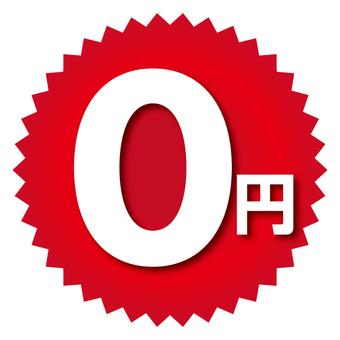 0 Yen