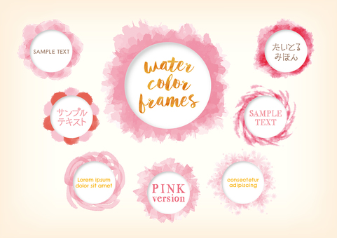 Water color touch round frame set: Pink