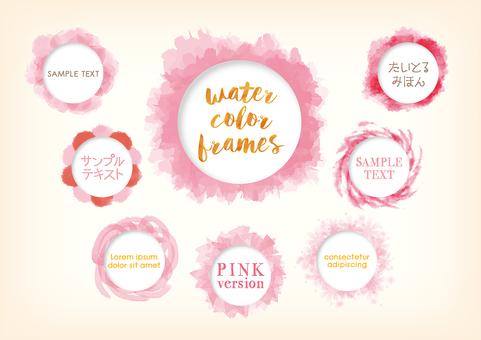 수채화 터치의 원형 프레임 세트 : 핑크
