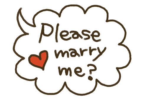 [PhotoPlops] Please marry