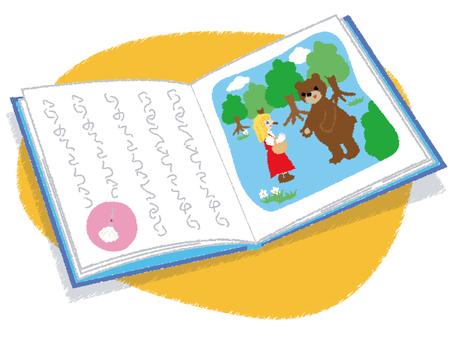 Picture book 53