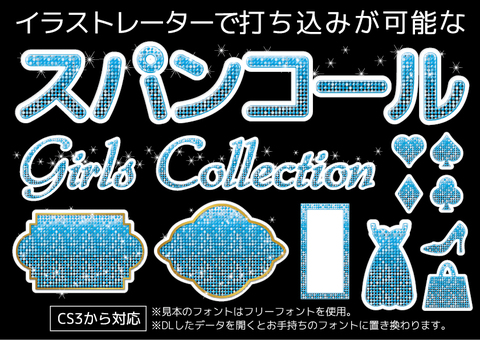 Sequin character _ blue