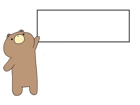 Bear and frame 1 2