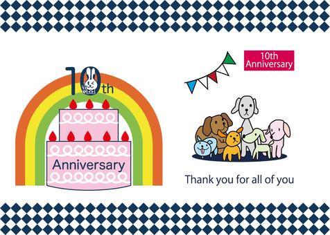 10th anniversary 2
