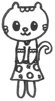 Skirt cat cat