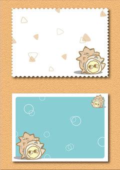 Summer Card Set 01