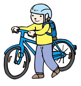 Bicycle Sidewalk