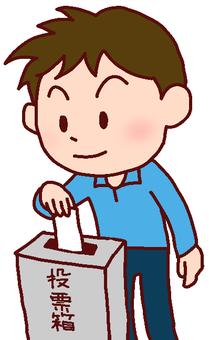 Illustration of men voting