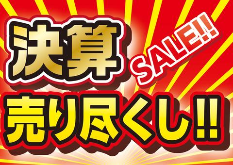 Settlement Sale 4