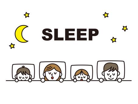 寝る 家族