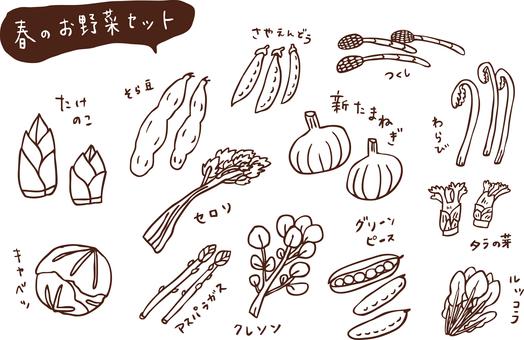 春天蔬菜集繪圖
