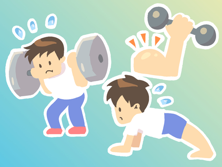 Weight training muscle training material