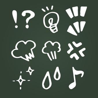 Emotional icon set (white)